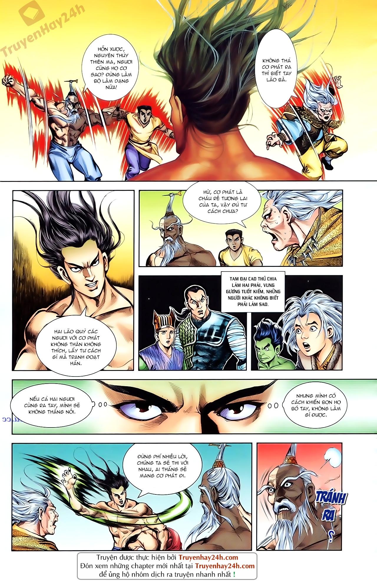 Cơ Phát Khai Chu Bản chapter 84 trang 17