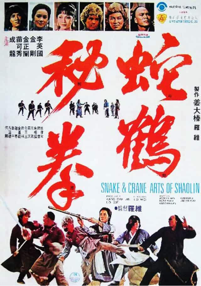 Snake & Crane Arts of Shaolin 1978 x264 720p Esub BluRay Dual Audio Hindi Chinese Sadeemrdp GOPI SAHI