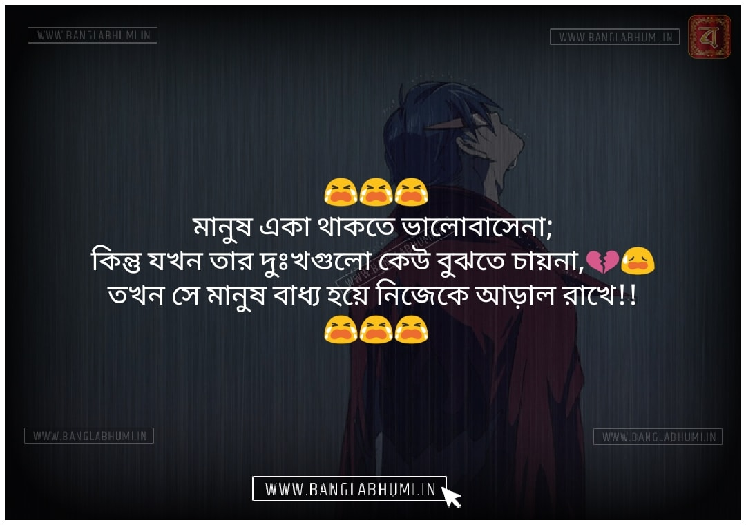 Drowing Sad Love Bangla: Pabitra Kaity From Google+