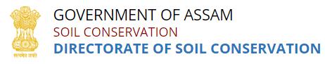 Soil Conservation Assam Recruitment 2021 – 143 Grade 3, 4 Posts, Salary, Application Form