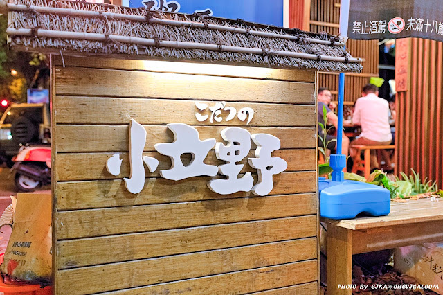 MG 9593 - 熱血採訪│小立野串燒酒場忠明店,台中最嗨最歡樂的居酒屋,超過百種串燒飲品任你選!