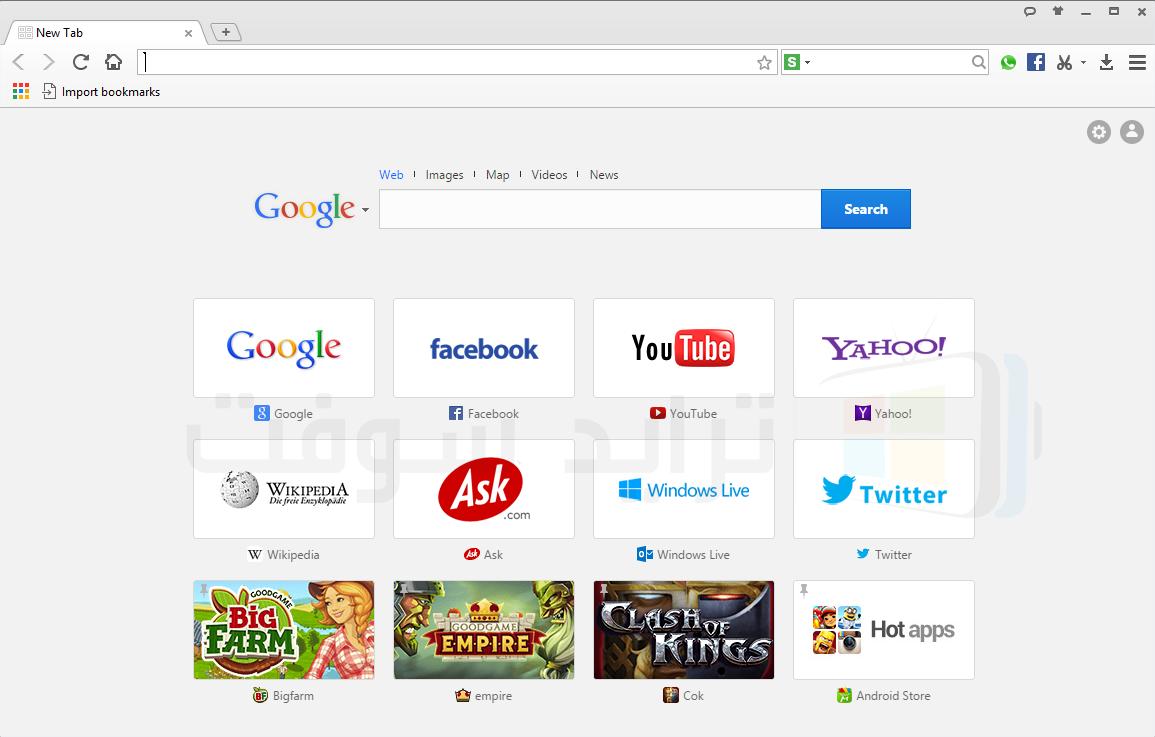 تحميل عملاق التصفح بادو 2019 - Baido Browser كاملا مجانا