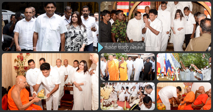 https://gallery.gossiplankanews.com/news/sajith-blessings-at-kandy.html