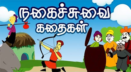 Asian Folk Tales in tamil – Short Stories for Children in Tamil – Tamil stories – Full Story