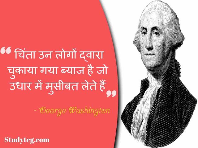 george washington quotes images