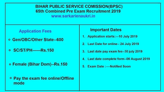 BPSC 65th Online Form 2019---Apply online for 434 Posts