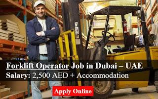 Dulsco LLC Recruitment for Forklift Operators in Dubai | Walk in Interview