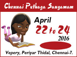 Chennai Puthaga Sangamam Fair from April 22