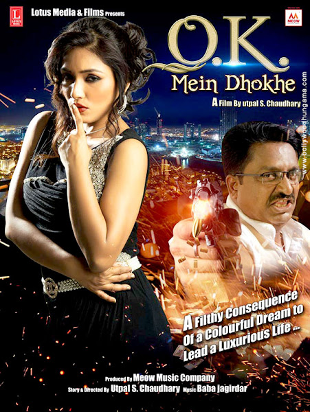 Ok Mein Dhokhe (2016) Movie Poster No. 4