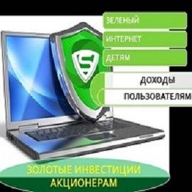 registraciya-v-suhba