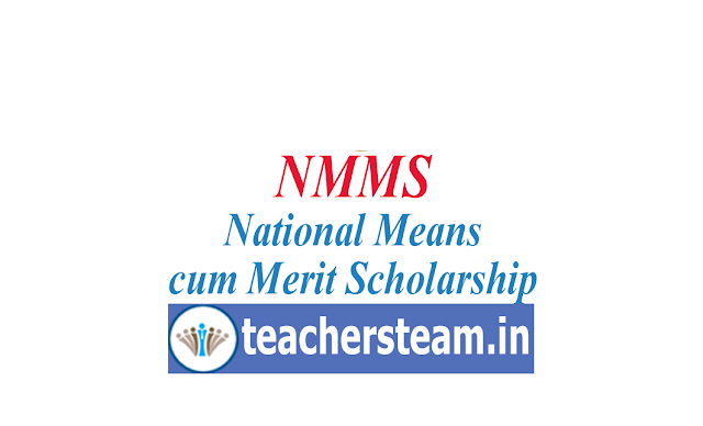 Download Key Paper and Results of NMMS National Means cum Merit Scholarships Examination