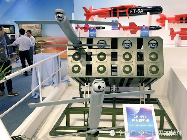 Switchblade  suicide drone / loitering munition drone  CH-901
