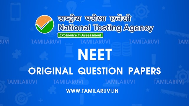 NEET 2017 Original Question Paper and Answer Key
