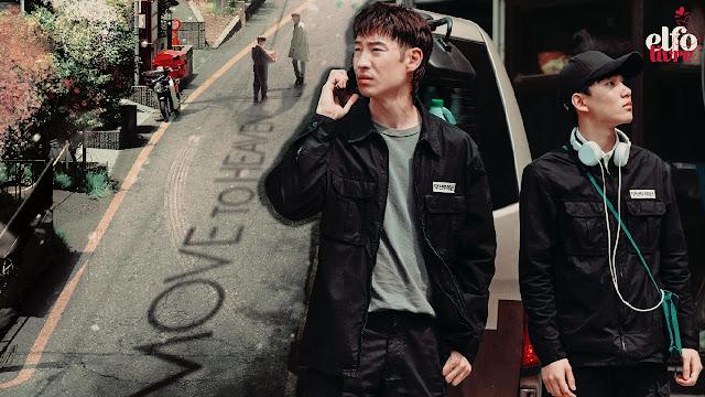 A Caminho do Céu (Move To Heaven): tudo sobre o próximo drama coreano da Netflix
