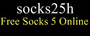 Free Socks 5 US Online: Good Socks 5 US - City/State