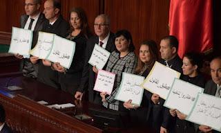 تونس، البرلمان، عبير موسى، القدس العربي، حربوشة نيوز