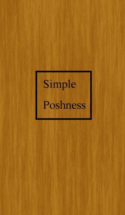Grain of wood pattern simple.