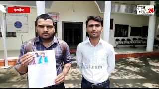 एक और बंटी बबली बनकर कर युवक के साथ मोबाइल कंपनी के नाम पर लूट लिए लाखों रुपए