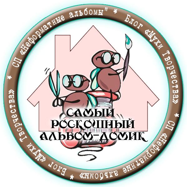 Моя первая награда))))