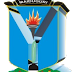 UNIMAID 23rd Combined Convocation Ceremony Programme of Events