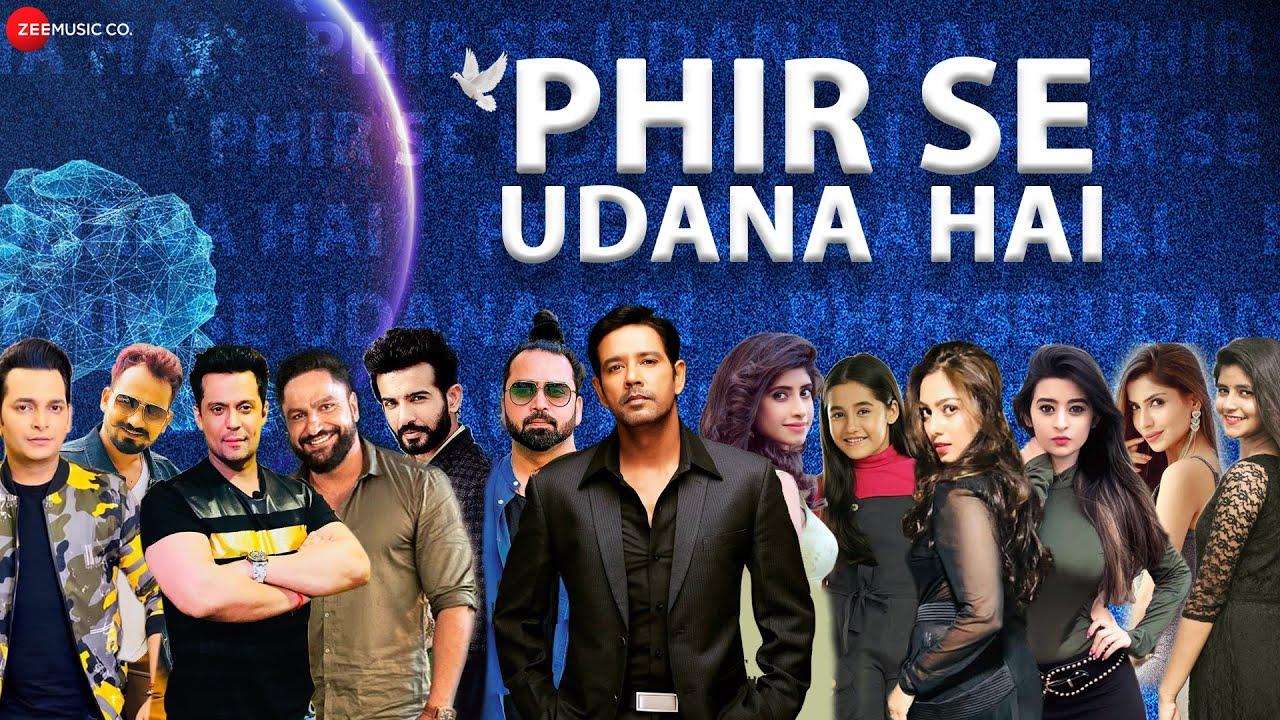 फिरसे उड़ना है Phirse Udna Hai Lyrics