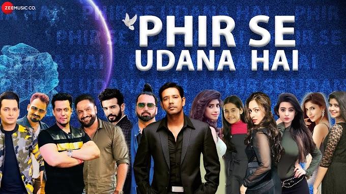 फिरसे उड़ना है Phirse Udna Hai Lyrics by Brijesh Shandliya