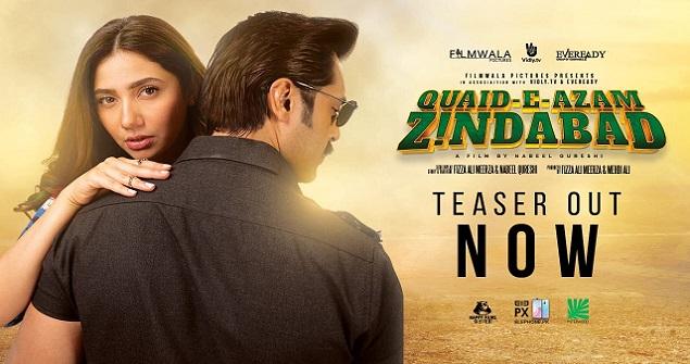 Mahira Khan & Fahad Mustafa Quaid-e-Azam Zindabad – Official Teaser - 2020