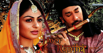 Poster Of Heer Ranjha (2009) In 300MB Compressed Size PC Movie Free Download At worldfree4u.com