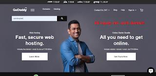 Buy .Com Domain Name At Rs.81 Only | Buy .Com Domain At Cheap Price In Hindi