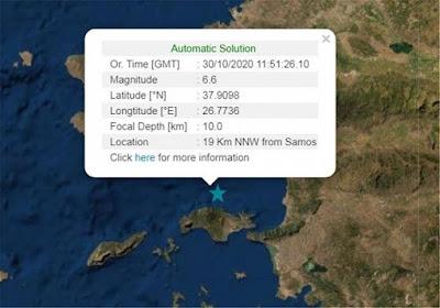 Turquía estimó la magnitud del terremoto en 6,6, mientras que Grecia, en 6,9