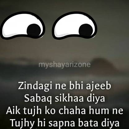 Zindagi Ka Sabak Sad Love Shayari Image Pic SMS in Hindi