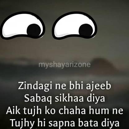 Zindagi Ka Sabak Sad Love Shayari Image Pic SMS in Hindi