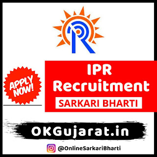 IPR Recruitment 2020