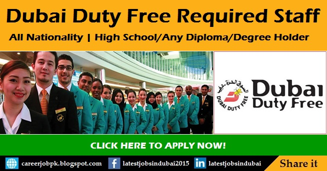 Dubai Duty Free jobs and careers in UAE