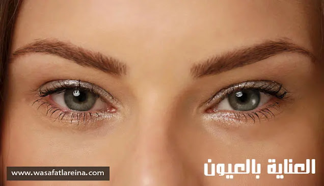 كيفية العناية بالعينين بطرق طبيعية