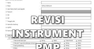 Download Instrumen Pmp Terbaru Hasil Revisi 2016 Tahun Ajar