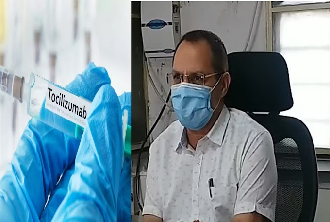 Health Care-Covid Treatment-Jaipur-नए दिशा-निर्देश- अब तीन सदस्यीय समिति की अनुशंसा के आधार पर होगा निजी चिकित्सालयों को रेमडिसिविर एवं टोसिलीजुमेब (remdesivir and tocilizumab) औषधियों का वितरण-जिला कलेक्टर