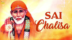 Sai chalisa lyrics