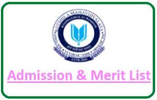 Kotshila College Merit List