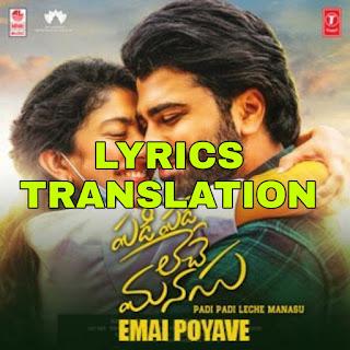 Emai Poyave Lyrics in English   With Translation   – Sai Pallavi