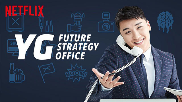 Download Web Show Korea YG Future Strategy Office Subtitle Indonesia