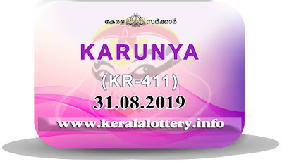 "keralalottery.info, ""kerala lottery result 31 08 2019 karunya kr 411"", 31th August 2019 result karunya kr.411 today, kerala lottery result 31.08.2019, kerala lottery result 31-8-2019, karunya lottery kr 411 results 31-8-2019, karunya lottery kr 411, live karunya lottery kr-411, karunya lottery, kerala lottery today result karunya, karunya lottery (kr-411) 31/8/2019, kr411, 31.8.2019, kr 411, 31.8.2019, karunya lottery kr411, karunya lottery 31.08.2019, kerala lottery 31.8.2019, kerala lottery result 31-8-2019, kerala lottery results 31-8-2019, kerala lottery result karunya, karunya lottery result today, karunya lottery kr411, 31-8-2019-kr-411-karunya-lottery-result-today-kerala-lottery-results, keralagovernment, result, gov.in, picture, image, images, pics, pictures kerala lottery, kl result, yesterday lottery results, lotteries results, keralalotteries, kerala lottery, keralalotteryresult, kerala lottery result, kerala lottery result live, kerala lottery today, kerala lottery result today, kerala lottery results today, today kerala lottery result, karunya lottery results, kerala lottery result today karunya, karunya lottery result, kerala lottery result karunya today, kerala lottery karunya today result, karunya kerala lottery result, today karunya lottery result, karunya lottery today result, karunya lottery results today, today kerala lottery result karunya, kerala lottery results today karunya, karunya lottery today, today lottery result karunya, karunya lottery result today, kerala lottery result live, kerala lottery bumper result, kerala lottery result yesterday, kerala lottery result today, kerala online lottery results, kerala lottery draw, kerala lottery results, kerala state lottery today, kerala lottare, kerala lottery result, lottery today, kerala lottery today draw result"