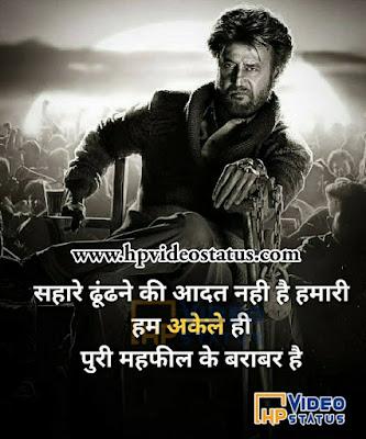 attitude whatsapp status online