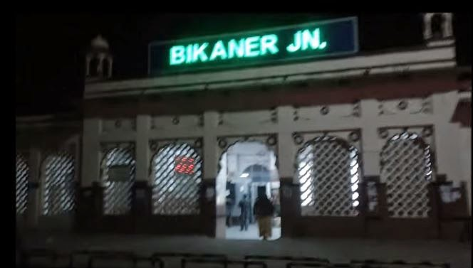 view of Bikaner junction railway station at night