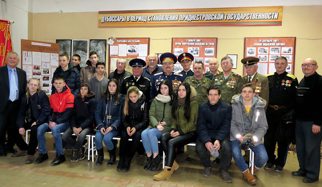 Встреча с защитниками Приднестровья