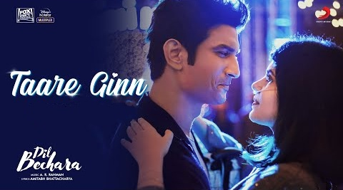 Taare Ginn Song | Dil Bechara movie | Sushant Singh Rajput | Lyricspig