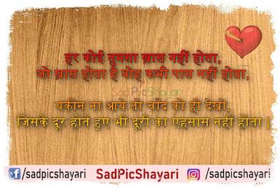 best heart break shayari