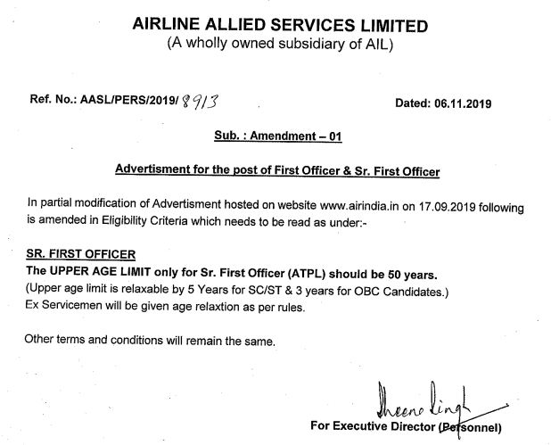 AASL Recruitment 2020 | 15 CO-Pilot Recruitment