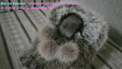 вязание мехом. Мила Федюкова