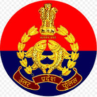 1,329 Posts - Sub-Inspector - Police Recruitment 2021 - Last Date 31 May